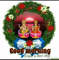 Gud Morning Wishes, Good Morning God Quotes, Good Morning Prayer, Morning Mood, Morning Greetings Quotes, Good Morning Happy, Good Morning Picture, Morning Prayers, Morning Pictures