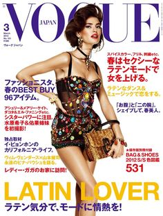 photos Giampaolo Sgura  styling Anna Dello Russo  model Bianca Balti  all clothes Dolce & Gabbana  Vogue Japan n 151, march 2012