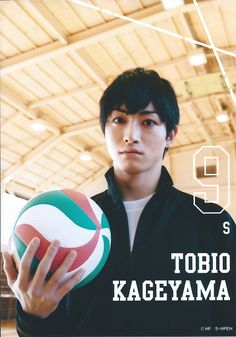 Hyper Projection Engeki Haikyuu!!, Hyper Projection Engeki Haikyuu Rerun Bromide...