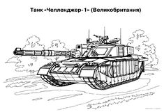 Tank Coloring Page For Kids
