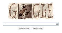 H Google τιμά τον Φραντς Κάφκα - imonline  http://www.imonline.gr/a/h-google-tima-ton-frants-kafka-389.html