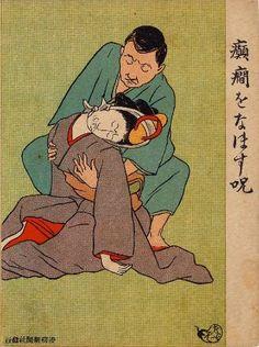 Charm Against Temper (Kanshaku o naosu noroi) from Ehagaki sekai