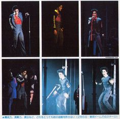 Prince Lovesexy Tour MILAN 1988! Rare 'DOPAMINE RUSH' suit/outfit that he introduced late in the tour!