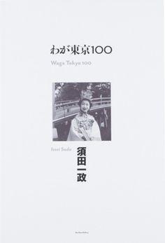Waga Tokyo 100 photobook by Issei Suda