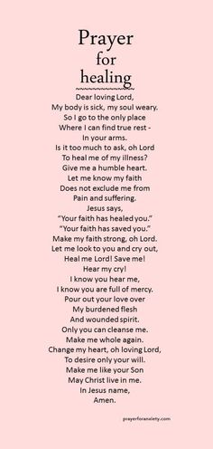 Prayer for healing Scripture For Healing, Catholic Healing Prayer, Christian Prayers For Healing, Verses For Healing, Healing Prayer Quotes, Healing Words, Beautiful Prayers, Prayer For Wisdom, Prayer For Mercy