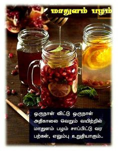 Food Tips In Malayalam Natural Health Tips, Health And Beauty Tips, Health And Wellness, Health Fitness, Health Care, Home Medicine, Herbal Medicine, Healthy Tips, Healthy Recipes