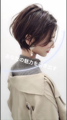 Pin on ヘアースタイル Asian Short Hair, Short Hair Cuts, Shot Hair Styles, Long Hair Styles, Viking Hair, Hair Arrange, Cute Hairstyles For Short Hair, Shoulder Length Hair, Stylish Hair