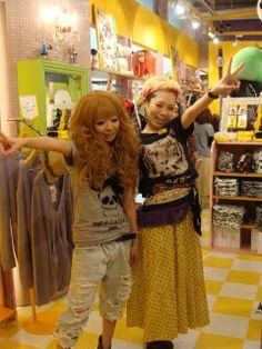 Tokio- centrum handlowe 109
