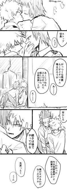 Boku no Hero Academia //Kirishima x Bakugou