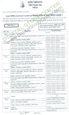 NU Degree Pass and Certificate Course 2nd Year Exam-2015