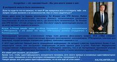 КАЛИТА и партнеры  Калита Сергей Николаевич  Кто имеет уши слышать, да услышит! Кроме того, чтобы идентифицировать конкретного человека, есть много прямых икосвенных идентификаторов: голос, лицо, поведение всети, регулярно посещаемые сайты, геолокация и т. п.  Говоря проще: все уже давно идентифицированы, но не все ещё об этом знают ...