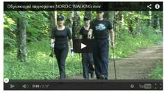 I can't watch this video without laughing. I think it's the #ladygaga music they choose for the background.  #nordicwalking http://www.nordicwalkingfan.com/funny-russian-nordic-walking-video/
