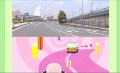 Toyota Motor created a iPhone app/digital toy uses the phone's GPS function in a way that allows children to drive a virtual car along the same street as the actual car he or she is riding in.