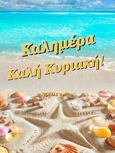 Saturday Sunday, Greek, Outdoor Blanket, Words, Beautiful, Greece, Horse