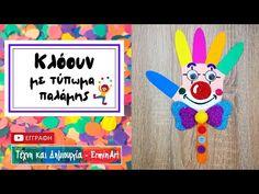 Αποκριάτικη κατασκευή: κλόουν με τύπωμα παλάμης | Carnival craft - DIY | Clown - YouTube Learning, Frame, Youtube, Home Decor, Picture Frame, Decoration Home, Room Decor, Studying, Teaching