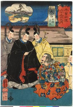 Woodblock print, oban tate-e. Omiya Station. The captive rebel Abe no Muneto kneeling before court ministers, one of whom holds a spray of plum-blossom, with the palace behind (Inset: a roadside teahouse in the rain). Utagawa Kuniyoshi (歌川国芳) Edo Period  Date1852 (6th month)