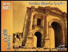 Sello: Jerash (Jordania) (Tourism Sites) Mi:JO BL136