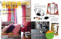 @BRABBU in Living Magazine, China!