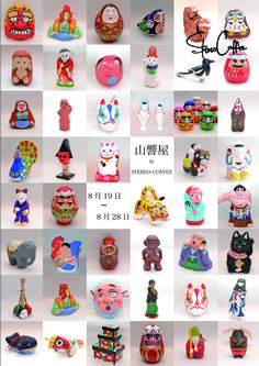 Japanese Toys, Japanese Art, Japanese Traditional Dolls, Daruma Doll, Maneki Neko, Exhibition Poster, Polymer Clay Creations, Japanese Design, Clay Crafts