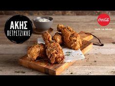 American fried chicken από τον Άκη Πετρετζίκη. Φτιάξτε το απόλυτο παναρισμένο, τηγανητό ζουμερό κοτόπουλο με την πιο τραγανή κρούστα! Fried Chicken, Meat, American, Youtube, Food, Essen, Meals, Youtubers, Yemek
