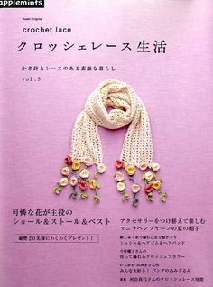 Crochet Lace Life Vol 5  Japanese Craft Book by pomadour24 on Etsy, $23,50