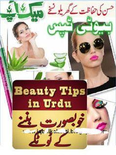 dating tips for women videos in urdu video download free online