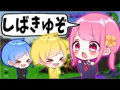 Monsta X, Youtube, Anime, Anime Shows, Youtubers, Youtube Movies