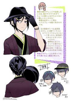 Drawing Expressions, Anime Hair, Handsome Anime, Gaara, Manga Games, Touken Ranbu, Character Design Inspiration, Anime Chibi, Sanrio
