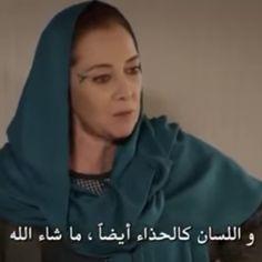 Arabic Jokes, Arabic Funny, Funny Arabic Quotes, Funny Picture Jokes, Funny Reaction Pictures, Funny Pictures, Funny Baby Quotes, Jokes Quotes, Funny Video Memes