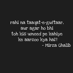Mirza Ghalib Shayari In Hindi Books Pdf