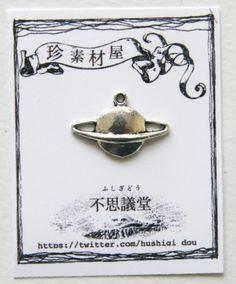 ・惑星チャーム 4個セット土星の形をしたかわいいチャームです。【色】 銀古美/アンティークシルバー【個数】 4個入り 【サイズ】 縦約1.4cm×...|ハンドメイド、手作り、手仕事品の通販・販売・購入ならCreema。
