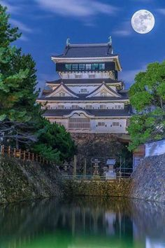 Castelo de Kokura - Fukuoka  (Japão)