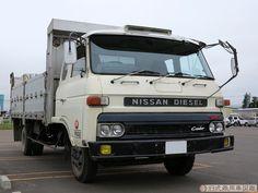 Track Bus, Nissan Diesel, Mitsubishi Canter, Nissan Trucks, Condor, Nissan Infiniti, Japanese Cars, Cars And Motorcycles, Vehicles