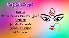 16 Best ALL images in 2019 | Devotional songs, Home studio