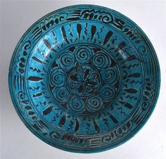 A Central Asian Bowl, 15th Century, painted with motifs upon