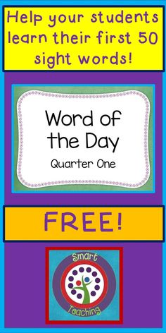 Teach Sight Words the Easy Way! Have your students watch this PowerPoint presentation each morning. They will know the first fifty sight words in no time! Basic Sight Words, Sight Words List, Dolch Sight Words, Sight Word Practice, Word Play, Writing Practice, Sight Words Printables, Sight Word Worksheets, Sight Word Activities