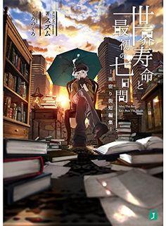 Sekai Jumyou to Saisho no Nanukakan Image - Zerochan Anime Image Board Manga Books, Manga Art, Manga Covers, Comic Covers, Japanese Animated Movies, Anime Reccomendations, Buch Design, Anime Films, Anime Artwork