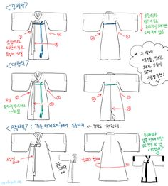 담아감 Korean Hanbok, Korean Dress, Korean Outfits, Korean Traditional Dress, Traditional Dresses, Korean Art, Chinese Clothing, Drawing Clothes, Hanfu