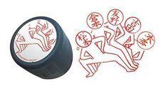 【これほしい】文具の国Nipponが誇るスーパーハイテクな文房具6選