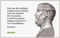 Big Words, Greek Quotes, Philosophy, Life Quotes, Wisdom, Inspiration, Google, Happiness, Angel