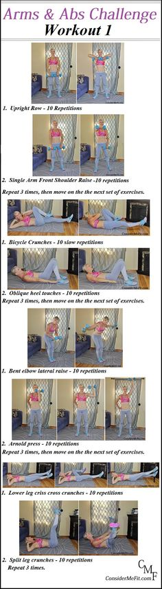 Arms & Abs Challenge - Workout 1 - Consider Me Fit