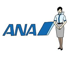 **Offre ANA**  ANA offre une réduction de 50% sur tous ses vols intérieurs à destinations de l'île de Kuyshu soit 8 destinations : Fukuoka, Kagoshima, Nagasaki, Miyazaki, Kumamoto, Oita, Saga et Kitakyushu. Seule condition, être un ressortissant non japonais résidant en dehors du Japon et possédant un billet d'avion international pour le Japon. A titre indicatif, un billet d'avion aller simple Tokyo-Fukuoka coûtera environ 48 € au lieu du double