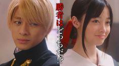 Live Action Kaguya Sama: Love is War Final Puncaki Box Office Jepang Love Is, Box Office, Live Action, Finals, Prince, Youtube, El Amor Es, Final Exams, Youtubers