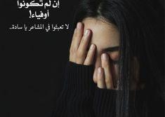 حزينه 1