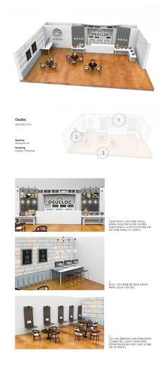 """내 @Behance 프로젝트 살펴보기: """"오설록(osulloc), space design"""" https://www.behance.net/gallery/46434865/(osulloc)-space-design"""