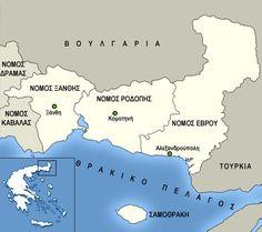 ΘΡΑΚΗ , Thraki GREECE Learn Greek, Greek Language, Old Maps, Greece Travel, Greek Islands, How To Stay Motivated, Education, Motivation, Wall Art