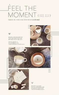 WIZWID:위즈위드 - 글로벌 쇼핑 네트워크 Email Design, Ad Design, Flyer Design, Layout Design, Dm Poster, Promotional Design, Newsletter Design, E-mail Marketing, Web Layout