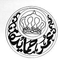 Custom Arabic calligraphy Name Design, Custom Arabic Name Writing for Print Write Arabic, Arabic Names, Arabic Calligraphy Design, Calligraphy Name, Name Writing, Name Design, Wall Art Designs, Wood Art, Your Design
