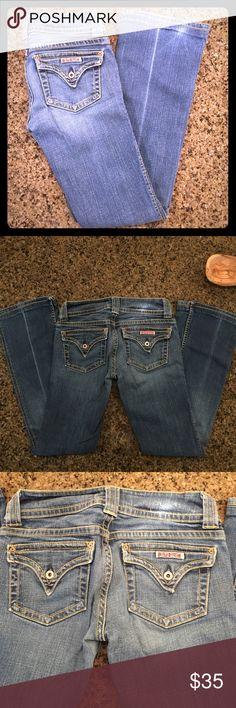 """HUDSON Boot Leg Jeans Hudson fine tailored boot leg jeans.  Size 26.  Inseam 30"""" Hudson Jeans Jeans Boot Cut"""