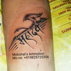 Mahadev tattoo designed and tattooed by Mokshat's Artmotion #Mahadev # religious tattoo #god releted tattoo designs #Om Namah shivay #mokshat
